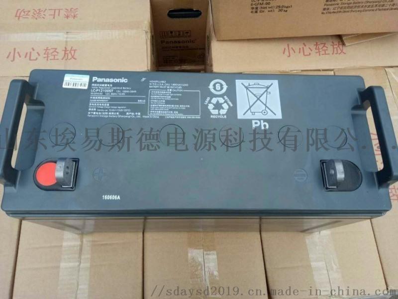 松下蓄電池LC-P12100ST/12V100AH