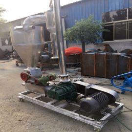 环保水泥粉输送机 粉末物料防尘风力输送机xy1