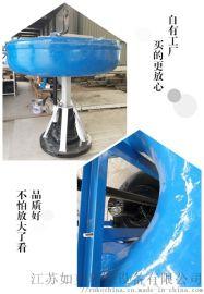 FXB型浮筒式潜水曝气机