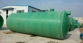 化粪池 耐温性好 家用污水玻璃钢化粪池