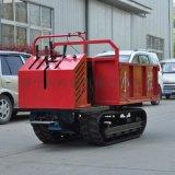农田果园拉运车1吨履带农用爬山虎 手扶式履带拖拉机