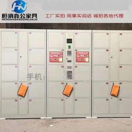刷卡电子储物柜价格  学校宾馆刷卡柜24门贵重物品柜