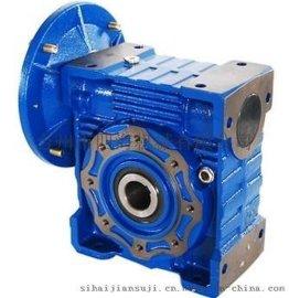 厂家直销 晨鑫 NMRV150蜗轮蜗杆减速机 齿轮箱通用机械设备