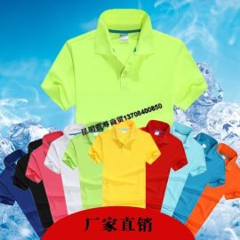 昆明夏季翻领短袖T恤定制 订做短袖T恤衫 厂服工作服 定做印字