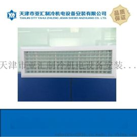 天津中央空调ABS进出风口价格单层双层可调百叶ABS风口铝合金风口