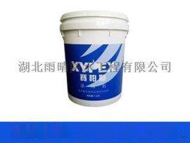 安徽XYPEX赛柏斯防水涂料 渗透结晶型材料