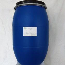 厂家纺织印染助剂  精练剂LX-S