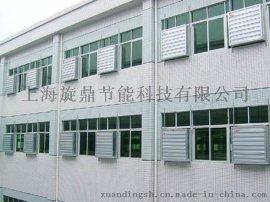 A水处理厂车间降温设备-机房通风