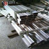 6063合金铝方管 6063T5铝方管 珠海铝合金管