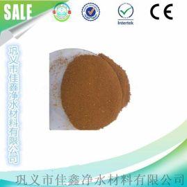 佳鑫净水 工业级 聚合氯化铝 厂家直销 造纸助剂 造纸施胶剂 生产效率高 成本低