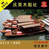 单篷木船情侣观光旅游公园玻璃钢手划游船厂家直销