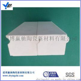 淄博赢驰直销超结实带子母扣92氧化铝耐磨陶瓷衬板,管道耐磨衬板