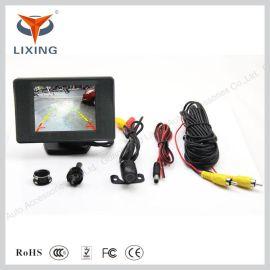 汽车可视倒车雷达一体机CCD高清无线倒车影像系统 4.3寸遮阳显示器+常规线+高清摄像头