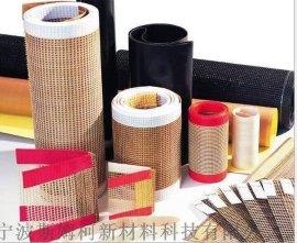 厂家直销网带传送带特氟龙铁氟龙网格输送带各种规格可以定做