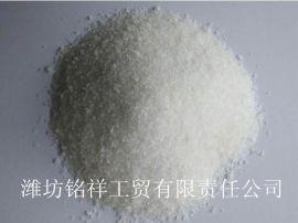 供应非离子聚丙烯酰胺厂家 潍坊铭祥