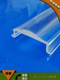 凯洲 PC异形材定制 PVC超市价格条定制 软亚克力灯罩