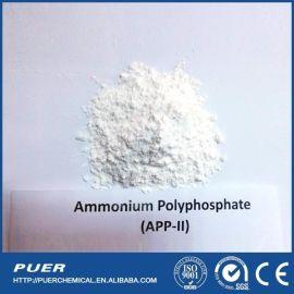供应阻燃剂多聚磷酸铵Ⅱ型APP