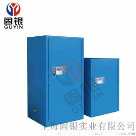固銀高端型毒害品櫃防火防爆櫃劇毒化學品儲存櫃實驗櫃毒品櫃
