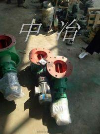 中冶 优质除尘器配件 方形圆形耐高温星型卸料器 300*300 厂家直销