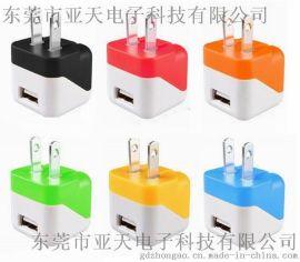 UL智慧手機充電器 折疊美規插頭蘋果充電器 篩子美規插頭充電器