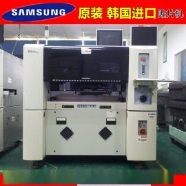 现货销售三星CP45FV 多功能贴片机 SMT  设备