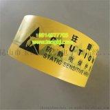 防靜電標識膠帶 JT地板膠帶 警示膠帶48mm/60mm  電子產品