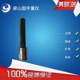 非标订制轴承专用内径测量仪