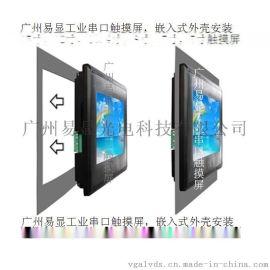 工业智能串口屏,工业串口屏,工业显示屏,串口屏生产厂家
