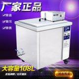 歌能G-30A工業超聲波清洗機  多功能五金零件除油除鏽龍蝦清洗機