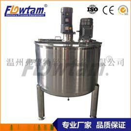 弗鲁特GMT不锈钢卫生级带刮壁乳化搅拌罐 均质乳化罐 高浓度处理罐