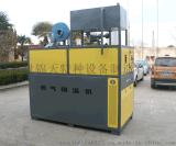 PGT-Q-30燃气模温机导热油炉