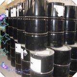 凡特鲁斯吡啶仓库现货供应价格,原装桶销售,1桶起订,量大从优