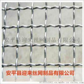 镀锌轧花网,不锈钢轧花编织网,安平轧花网