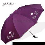 昆明336銀膠天堂傘、昆明高檔禮品傘、昆明活動禮品傘
