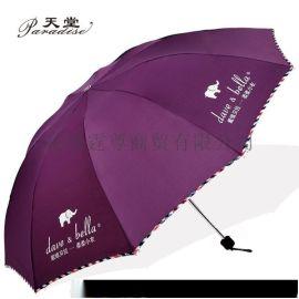 昆明336银胶天堂伞、昆明  礼品伞、昆明活动礼品伞