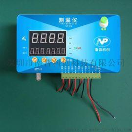 南普科创新 NP-05测漏仪 气密性测试仪