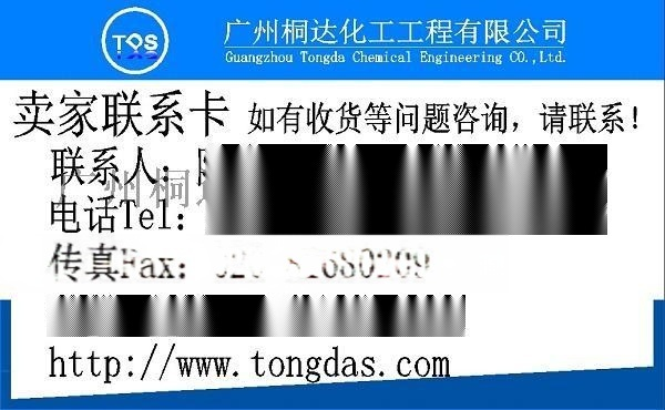 YZS-033 水性硬脂酸钙乳液、水性硬脂酸钙分散液、水性硬脂酸钙悬浮液。材料助剂、SCD、水钙乳液、改性、应用广泛、固含量50%。TDS