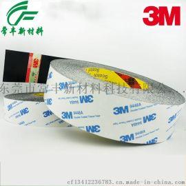 厂家供应3M双面胶成型 进口3m双面胶 3m双面胶带 批发订购