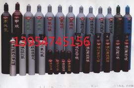 氦气瓶、空气瓶、氮气瓶、氧气瓶、等各种高压气瓶