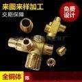 机加工厂家生产各种黄铜配件、不锈钢、铁、铝配件