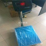 云南怒江75kg工业电子称 计重台秤 现货