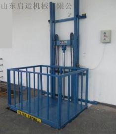 启运 固定式升降平台导轨液压式升降货梯货物提升机酒店传菜机简易货梯