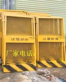 广西电梯洞口防护门  人货电梯安全防护门  施工电梯安全防护门