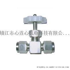 **不锈钢针型阀 黄铜针型阀 针阀价格 厂家直销 规格型号齐全