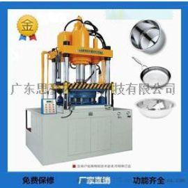 拉伸成型液压机 拉伸机  液压机 油压机