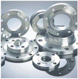 供应Incoloy 925/N09925不锈钢圆钢,锻件,方钢,圆环,扁钢,钢带,线材,钢锭,管件,法兰,配件