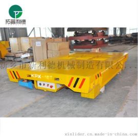 郑州电动平车厂KPX蓄电池供电轨道平车