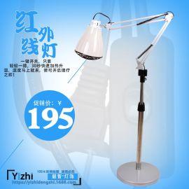 廠家直銷紅外線家用醫用烤燈美容院雙頭美膚燈
