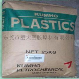 AES韩国锦湖HW602HF塑胶原料