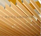 型材水滴形鋁掛片 金屬吊頂建材